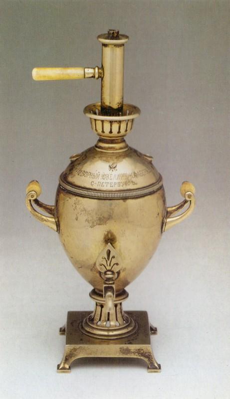 Alb gold trophy 2020